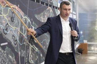 В Киеве будут поощрять водителей, которые пересядут на метро