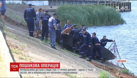 На Одещині знайшли тіло однієї з сестер, які потонули напередодні