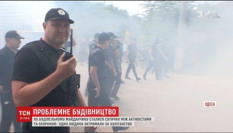 На Одесской строительной площадке произошла драка с использованием слезоточивого газа и пиротехники