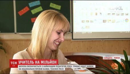 Учитель на мільйон: вчителька інформатики розкрила свої секрети виховання дітей за межами класу