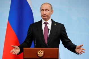 Продовження ударів по Сирії призведе до хаосу у міжнародних відносинах - Путін