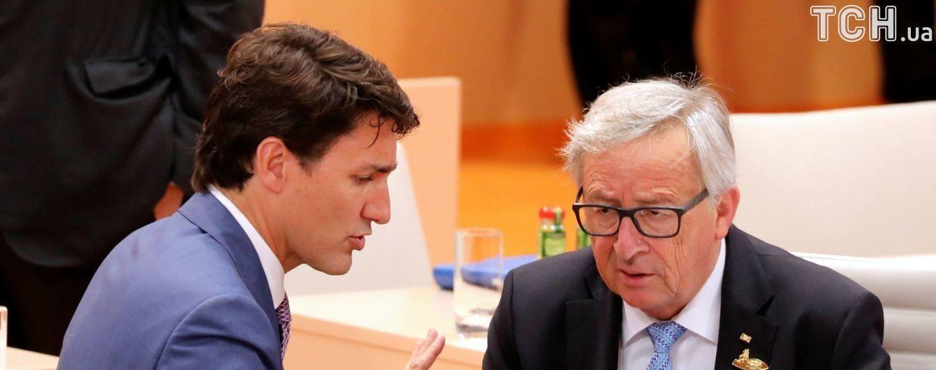 Євросоюз і Канада розпочинають впроваджувати зону вільної торгівлі