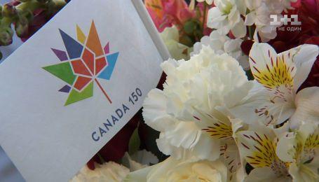 У Києві відсвяткували День Канади