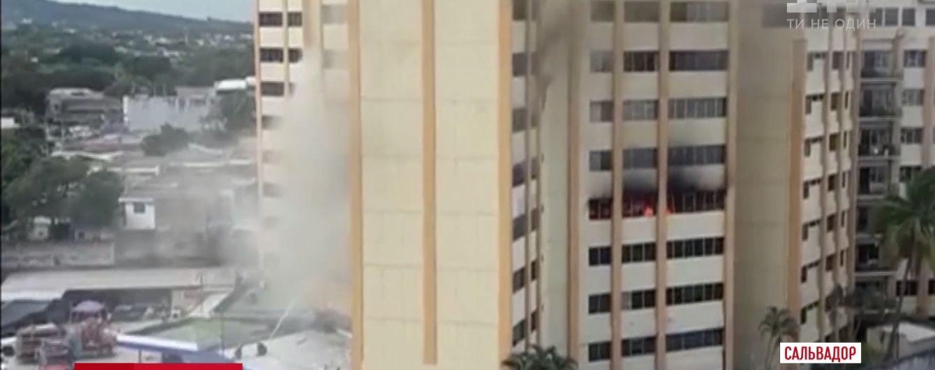 Огненная ловушка в министерстве финансов Сальвадора: люди выпрыгивали с 10-этажной высоты