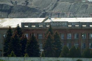 На Донетчине в шахте погиб работник