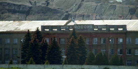 На Донеччині в шахті загинув працівник
