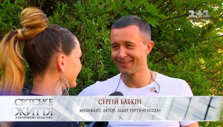 Сергій Бабкін готується відсвяткувати новосілля в новому будинку