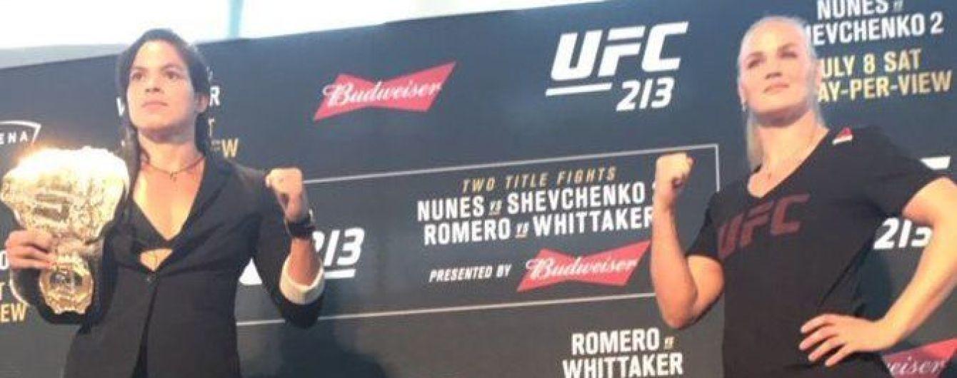 Поединок UFC 213 отменен из-за госпитализации действующей чемпионки