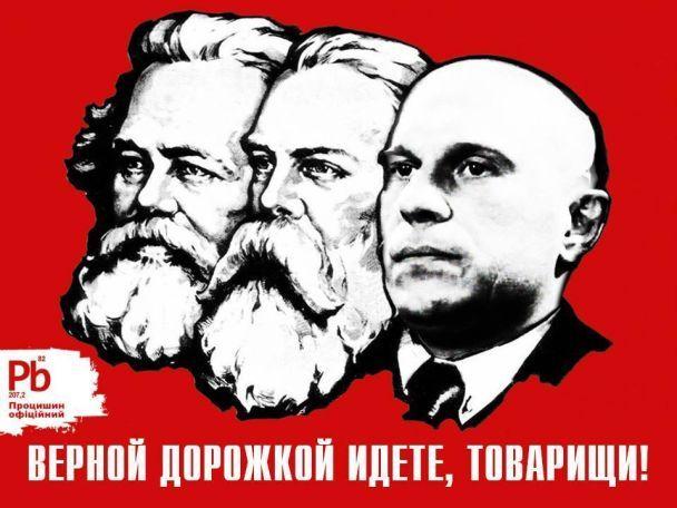 """""""Підчепив соціалізм"""". Як у Мережі кепкують з Киви, який оголосив себе лідером СПУ"""