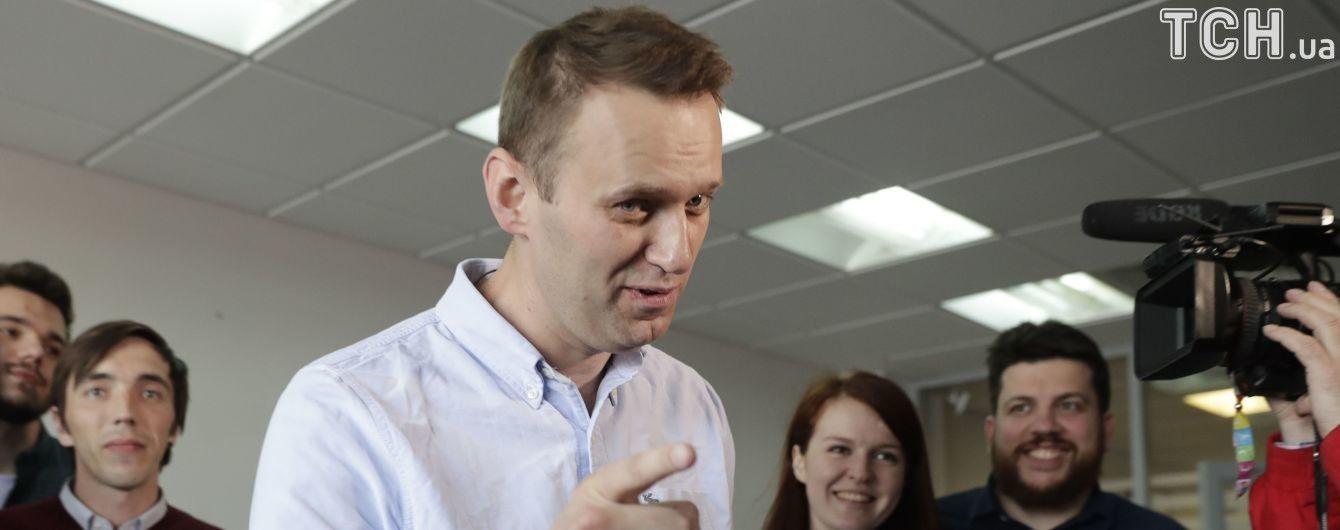 """В РФ """"Загони Путіна"""" атакували штаб Навального"""