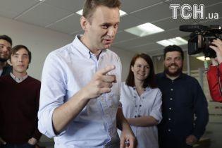 Навальный анонсировал масштабные акции протеста по всей России в день рождения Путина