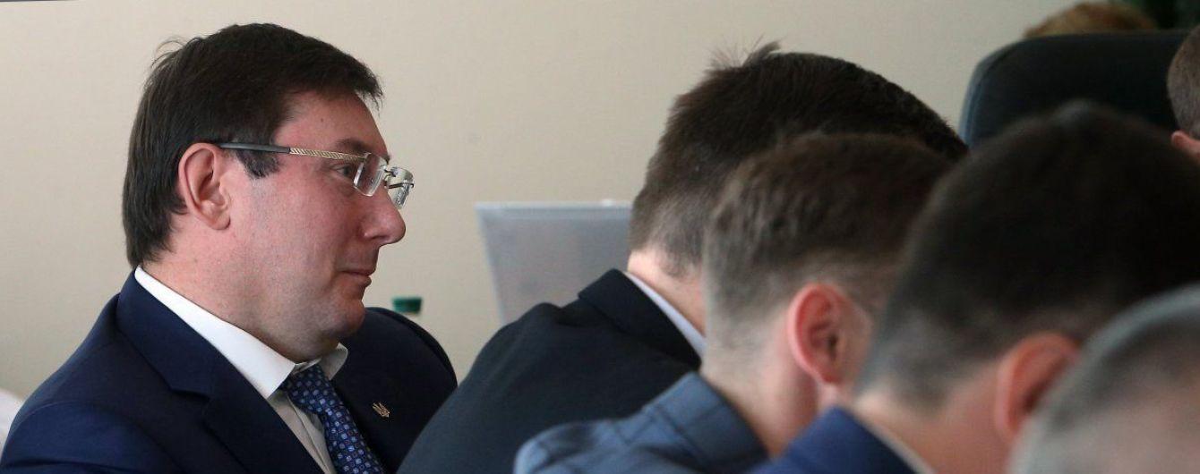 Генпрокуратура расследует новые громкие дела против нардепов и действующих министров – Луценко
