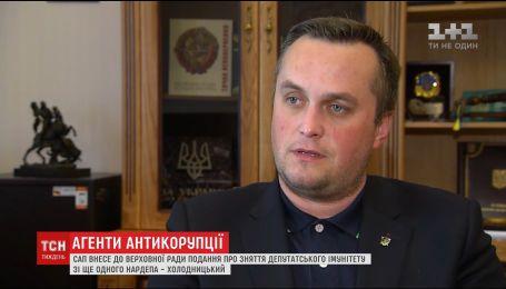 Холодницкий подозревает, что депутаты начнут бежать из Украины от преследования НАБУ