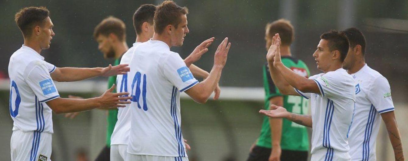 """""""Динамо"""" завершило збір перемогою над багаторазовим чемпіоном Чехії"""