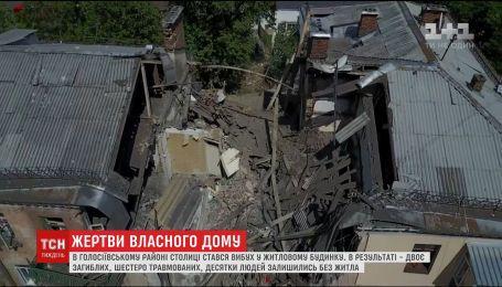 На Голосіївській площі у Києві вибухнула триповерхівка