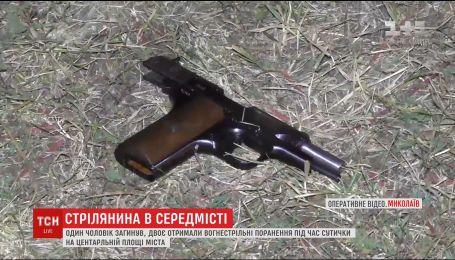 У Миколаєві група чоловіків з'ясовувала стосунки з допомогою зброї