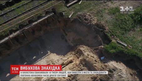 Масштабная эвакуация: в Польше ликвидировали найденную полутонную авиабомбу