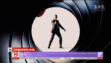 Деніел Крейг знову зіграє агента 007