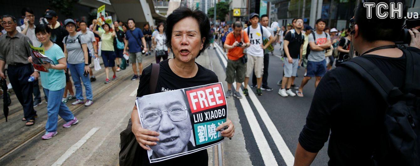 В Китае госпитализировали известного правозащитника и лауреата Нобелевской премии мира Лю Сяобо