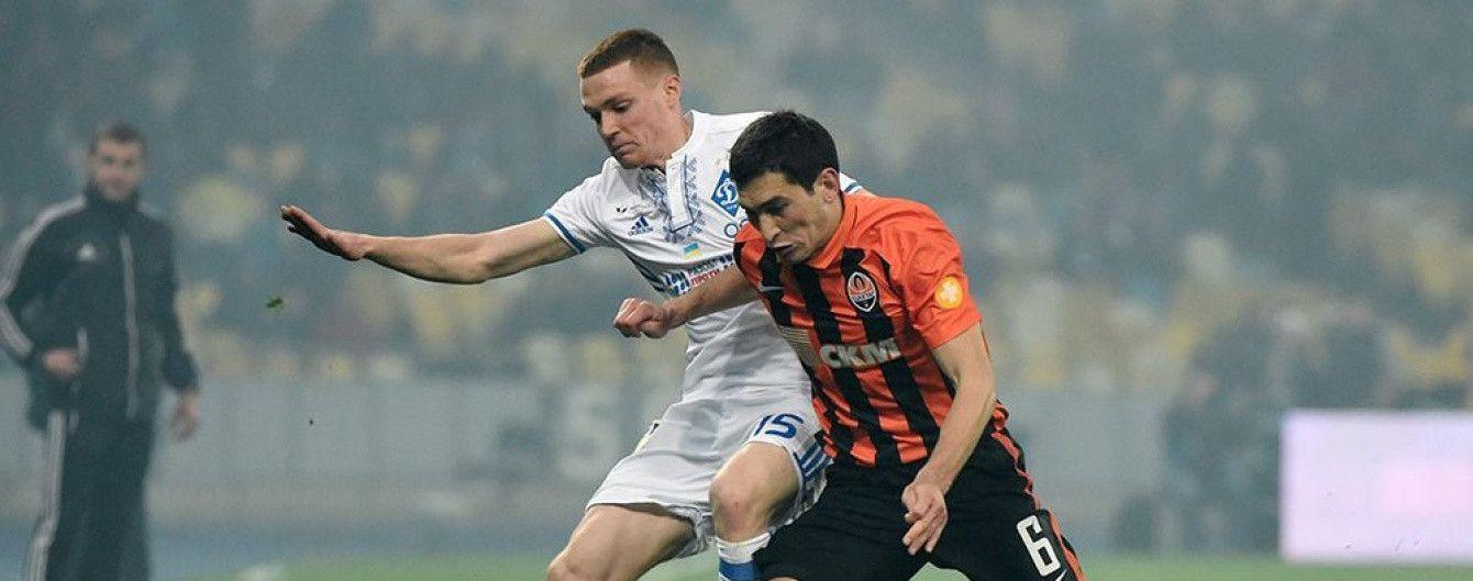 """На Суперкубок """"Шахтар"""" - """"Динамо"""" продано майже половину стадіону"""