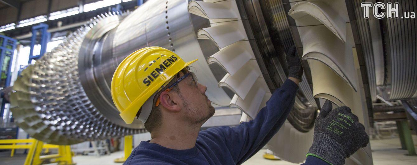 """Російський суд відмовив Siemens у позові за """"кримські"""" турбіни"""