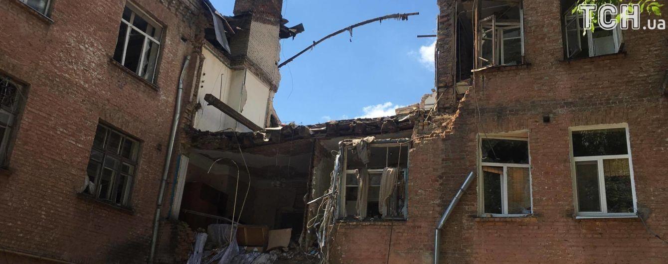 Эксперты усомнились, что дом в Киеве взорвался от бытового газа