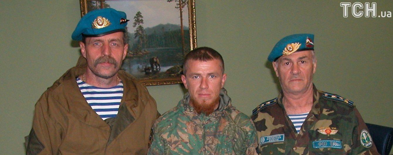 Затриманий полковник РФ Гратов з Донбасу писав Путіну листа про допомогу