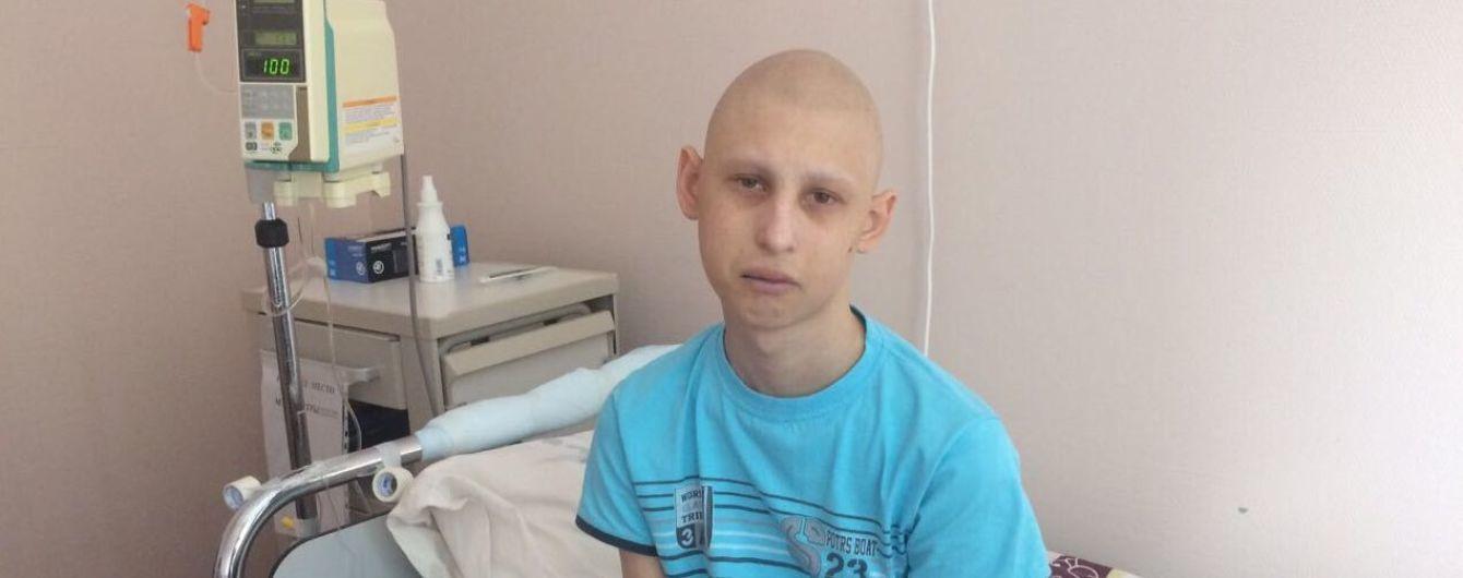 Трансплантація кісткового мозку може врятувати Ваню