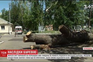 На Черкащині кількахвилинний буревій наніс селищу збитків більше, ніж на річний бюджет