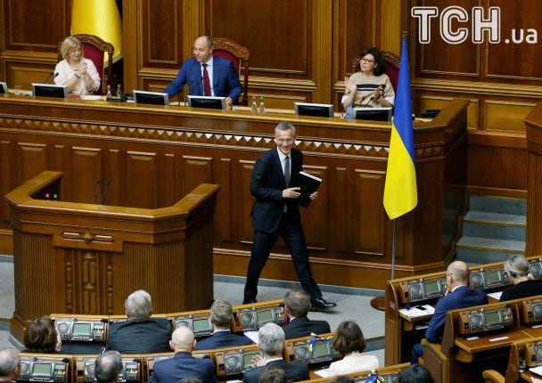"""Генсек НАТО у Раді цитував Шевченка та закликав позбутися """"ракової пухлини корупції"""""""