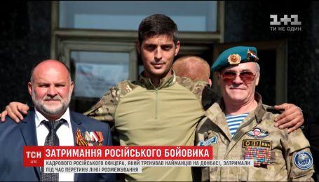 """СБУ разбирается с задержанным накануне российским полковником """"Санычем"""""""