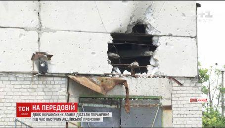 Пророссийские боевики в темноте возобновили мощные обстрелы украинских позиций