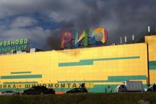 У результаті пожежі в торговому центрі в Москві постраждали 14 осіб