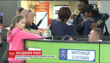 Україна запровадить біометричний контроль для іноземців