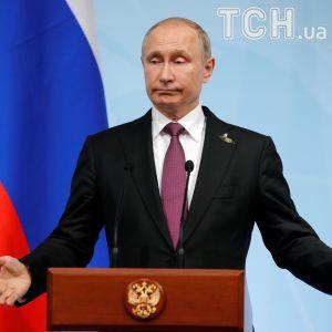 Руководитель диссертации Путина стал долларовым миллиардером