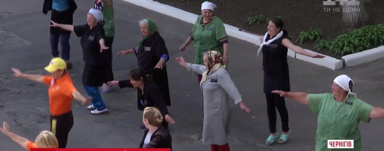 """К колонии в Чернигове посетили """"спортивные бабушки"""""""
