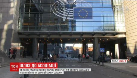 Совет ЕС должен окончательно утвердить соглашение об ассоциации с Украиной