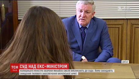 Міністра оборони часів Януковича викликають до Солом'янського райсуду столиці