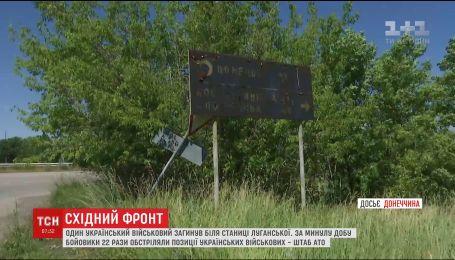 На фронті ворог не припиняє вогонь по українських позиціях