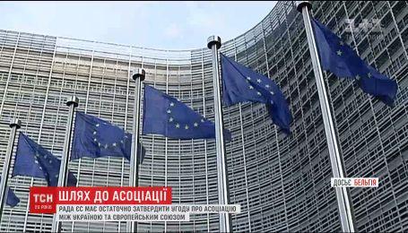 Совет ЕС утвердит соглашение об ассоциации с Украиной