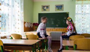 Півсотні вчителів поїхали зі Львівщини викладати на Луганщині
