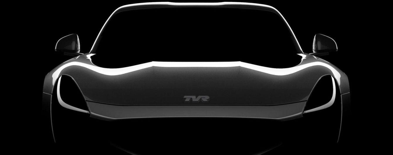 TVR опубликовал тизерное изображение нового спорткара