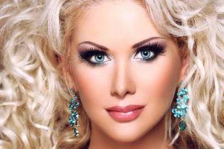 Несчастный случай: Екатерина Бужинская обратилась к поклонникам