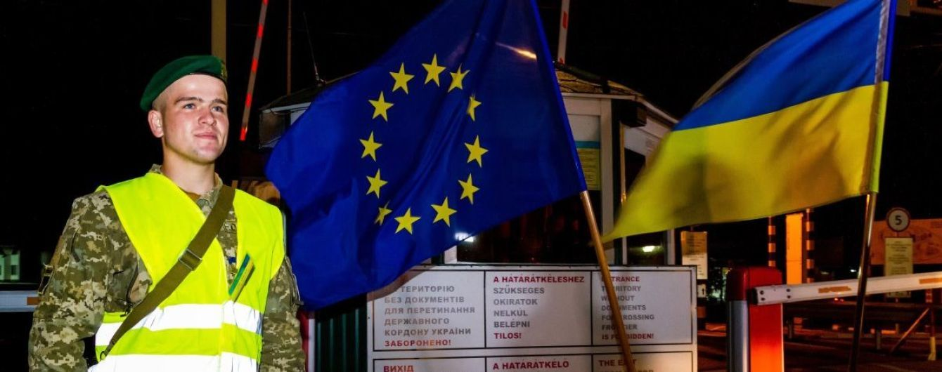 У МЗС розповіли, скільком українцям відмовили у в'їзді до країн ЄС у перший день безвізу