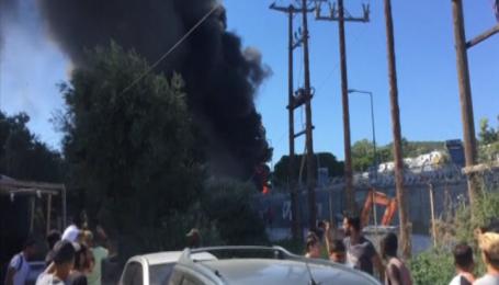 На греческом Лесбосе загорелся лагерь беженцев
