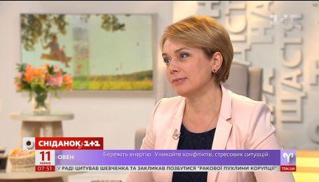 Конкурс директорів і надбавка до зарплати: Міністр освіти розказала про новий закон