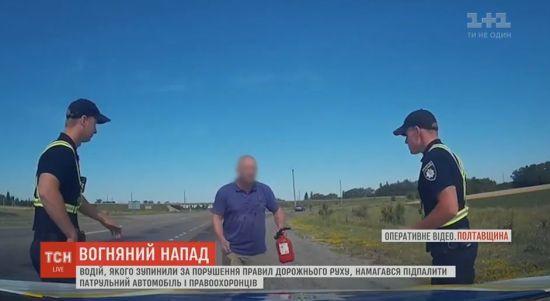 """Підпалити поліцейських та їхнє авто намагався водій на трасі """"Київ-Харків"""""""