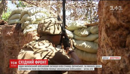 Боевики продолжают обстрелы на фронте