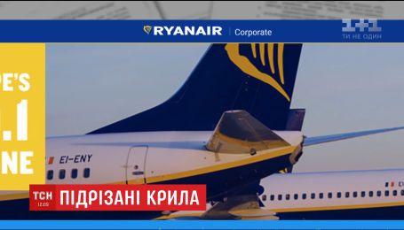 Лоукостер Ryanair не будет работать в Украине