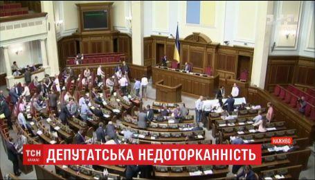 ВР готується голосувати за зняття недоторканності з 6 депутатів